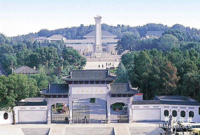 地接--红色旅游红安、武汉2天
