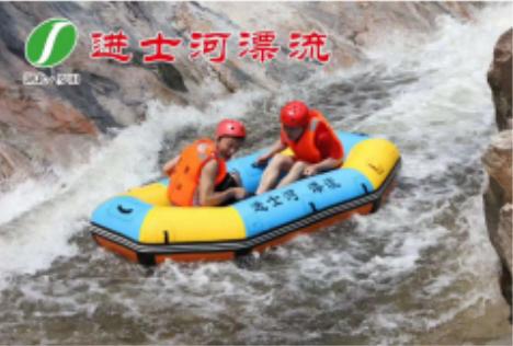 罗田进士河漂流散客跟团一日游